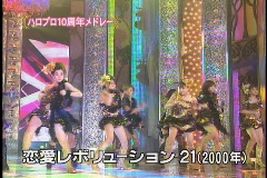Fns07009