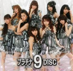 9disc