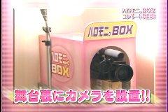 Hbox003