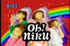 Onk001